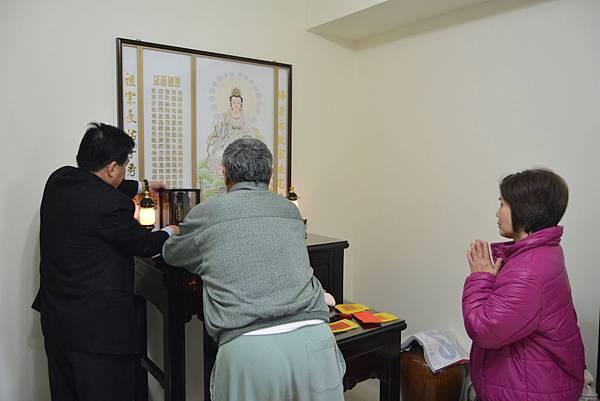 安神位與佛堂展示8