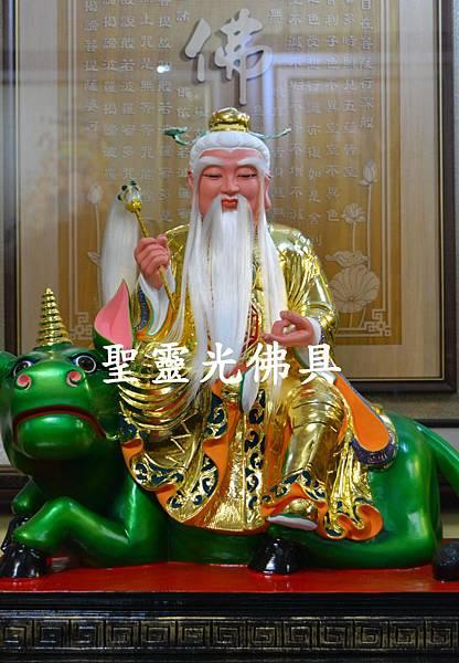 道祖 太上老君 帶騎 一尺六 樟木 按金 植髮
