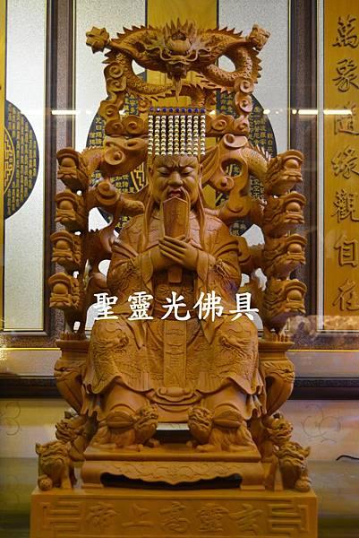 訂製神像 玄靈高上帝 二尺二 樟木 原木本色