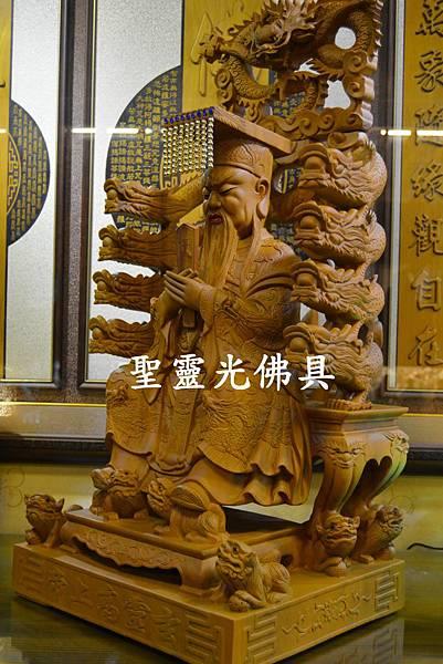 訂製神像 玄靈高上帝 二尺二 樟木 原木本色4