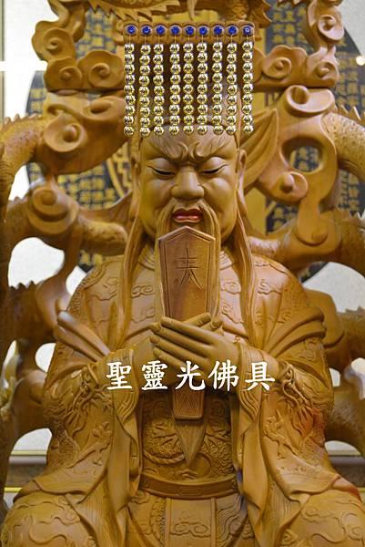訂製神像 玄靈高上帝 二尺二 樟木 原木本色1