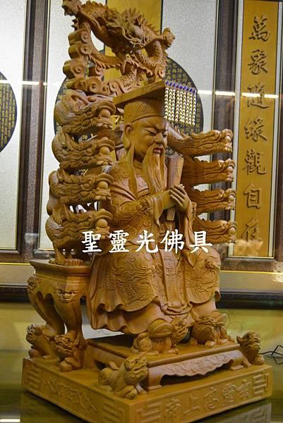 訂製神像 玄靈高上帝 二尺二 樟木 原木本色3