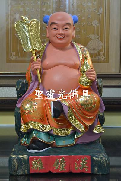 訂製神像 少年漢鍾離 一尺三 樟木 珍珠漆彩繪 按金