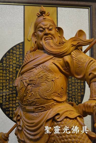訂製神像 關聖帝君 關公 樟木 二尺九 原木本色2