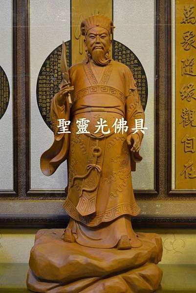 訂製神像 諸葛亮 孔明 樟木 二尺九 原木本色3