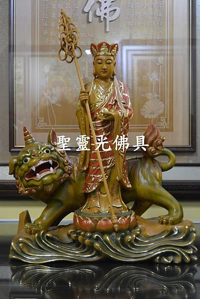 地藏王菩薩與諦聽 樟木 一尺三 淡彩描金