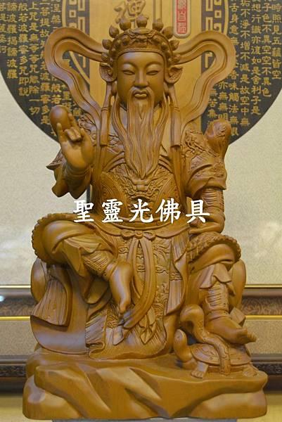 玄天上帝 台灣梢楠木 一尺三 原木本色1