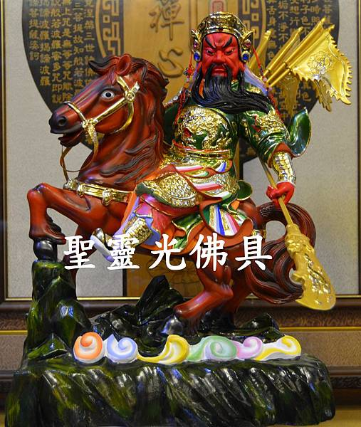 訂製神像 關羽騎赤兔馬 樟木一尺六 珍珠漆彩繪