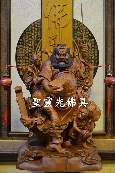 訂製神像 鍾馗領五鬼納寶運財 樟木 一尺六 原木本色