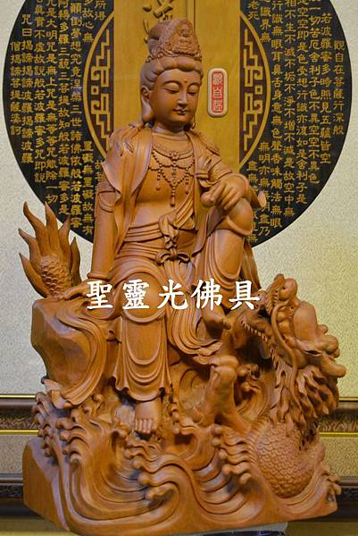 自在龍觀音 手持金丹救眾生 台灣梢楠木 一尺六 原木本色4
