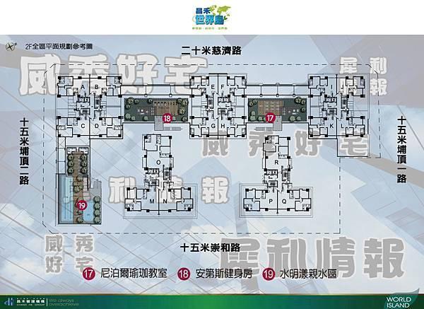 昌禾光武段2F-1