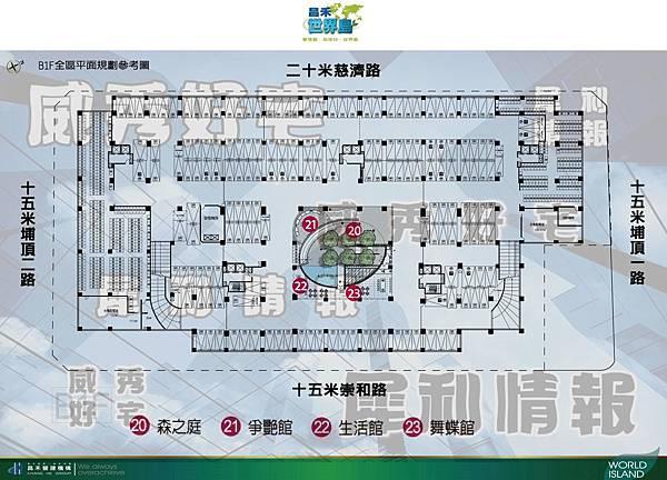 昌禾光武段B1F-1