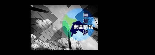呂舒晴 (3).jpg