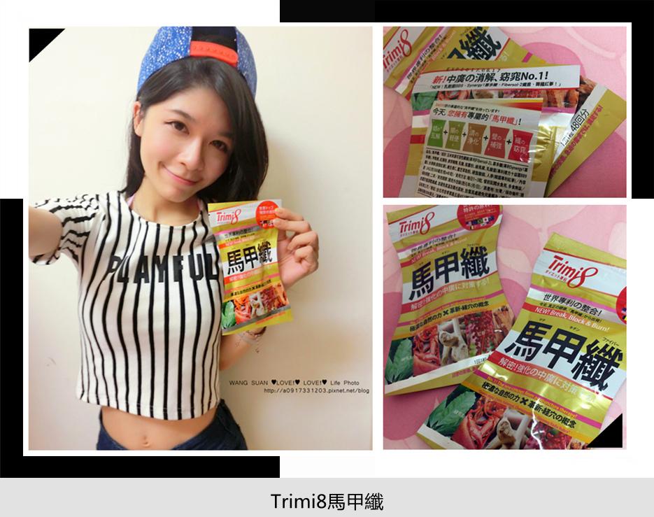 CIMG3071_副本
