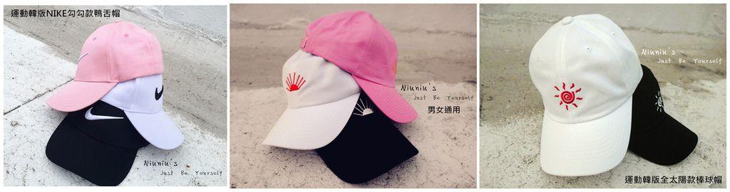 帽子N_5571-horz