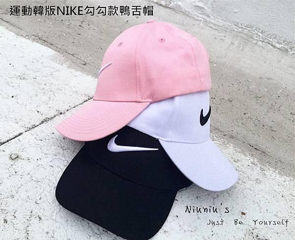 帽子N_5571