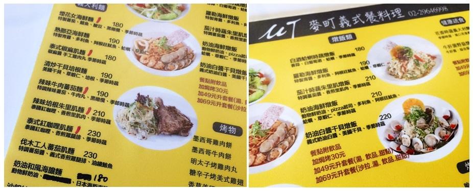 2016713 板橋義式料理_8970