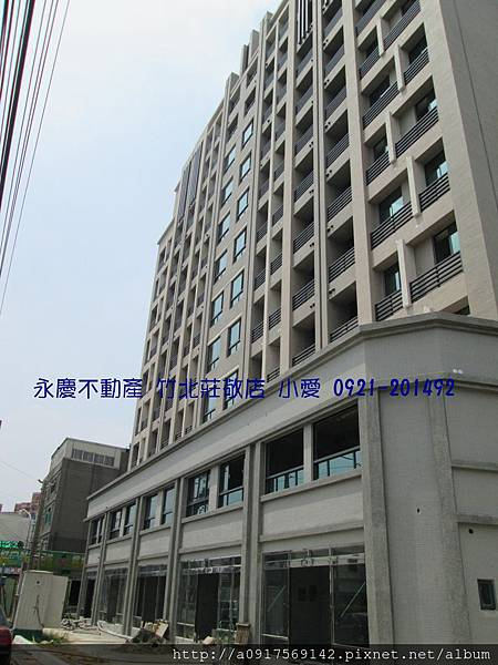 竹北【碧友富貴】中華路全新大樓