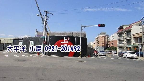 華興重劃區建地