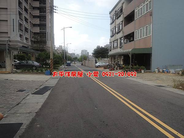 竹北建地、農地、工業地買賣