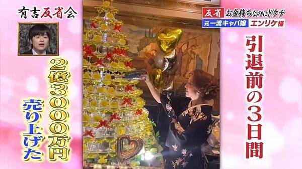 日本近代酒店女帝.jpg