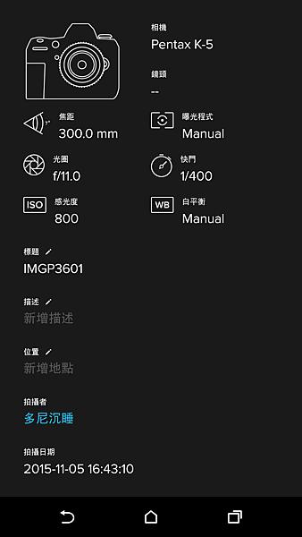 Screenshot_2015-11-15-08-47-35.png