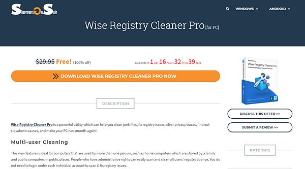 限時免費)Wise Registry Cleaner Pro-免費取得要價29 95美金的PRO版優化