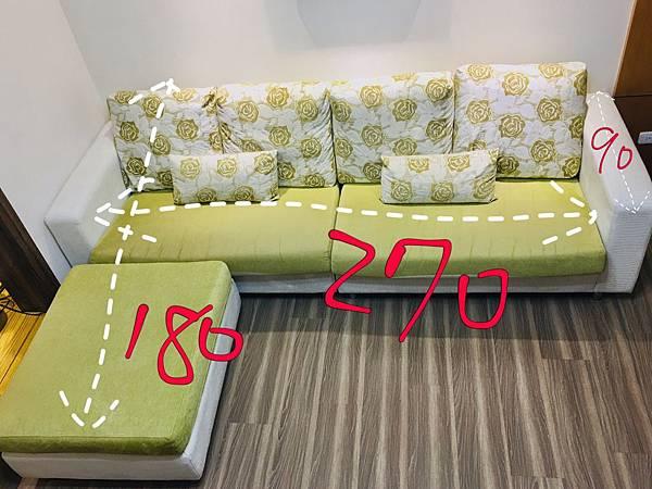 L型沙發-5.jpg