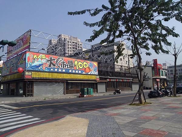周邊街景2