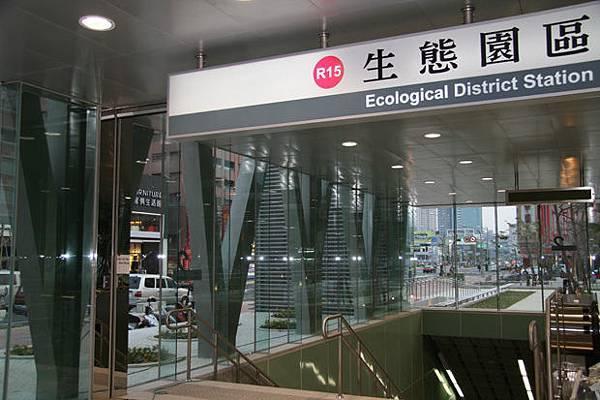 02近R15捷運站