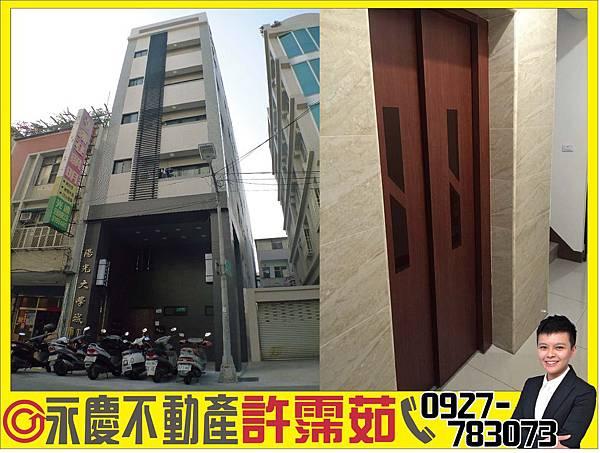R12捷運後驛高醫電梯收金透天