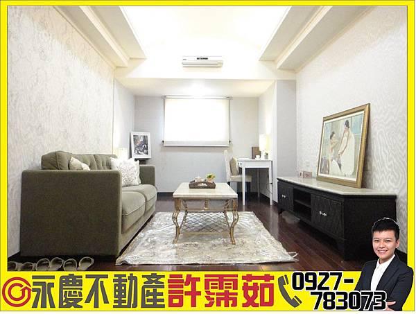 R15京城大道*貴族1+1房