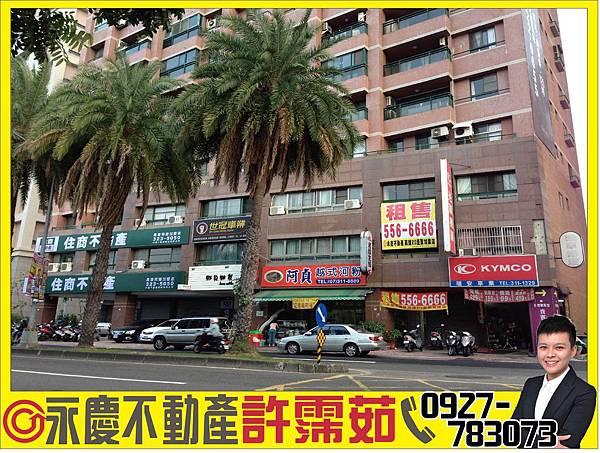 R13捷運 愛河之心金店面