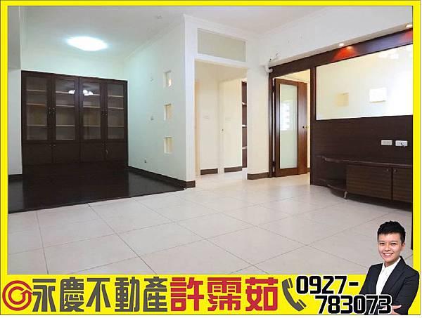 福山雙學區優賞北京2+1房+平車