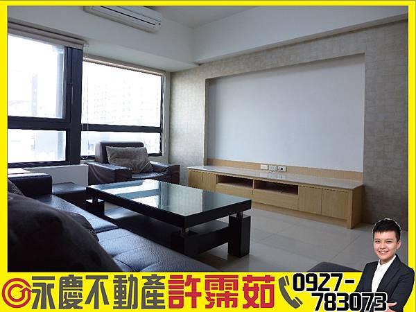R13.R14捷運*博愛佳人大3房平車-01