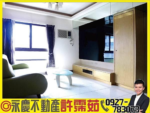 R19捷運景觀2房B1大平車-01