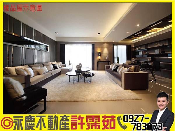 捷運R15國泰YOO馥建築雙車豪宅-01