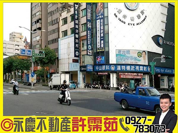明誠路大面寬金店面-01