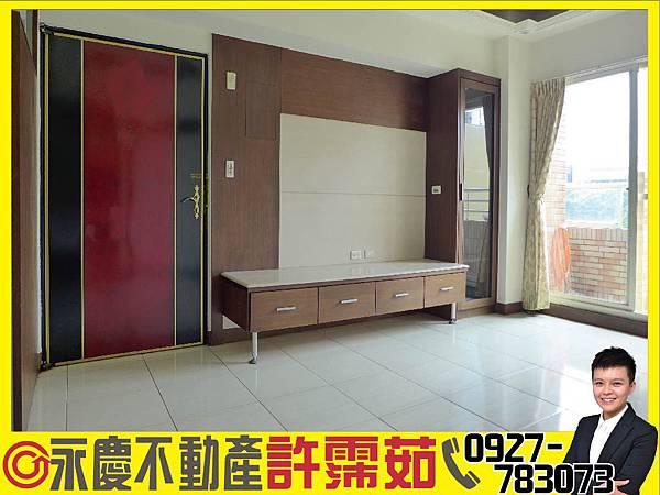 R15捷運春川時尚三房平車-01