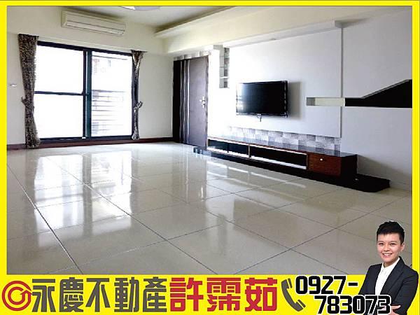 美術館捷運輕軌時尚4房平車-01