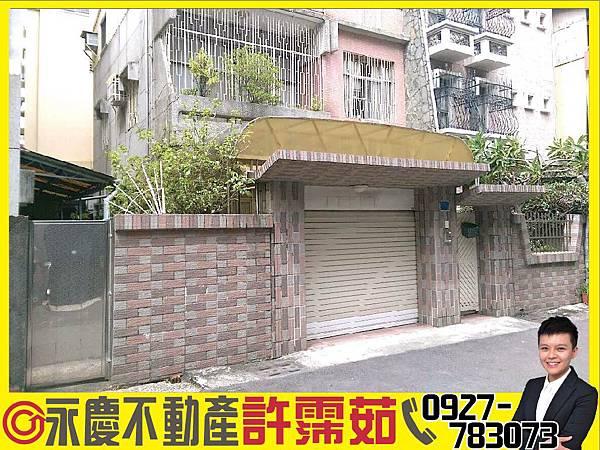瑞豐*明誠中學旁超大面寬車墅-01