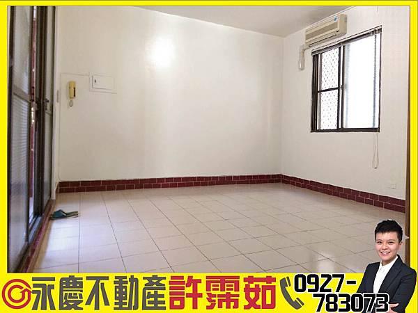 高應大超大3樓公寓-01
