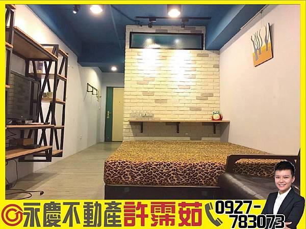-R14捷運漢神巨蛋工業風小豪宅附車位-01