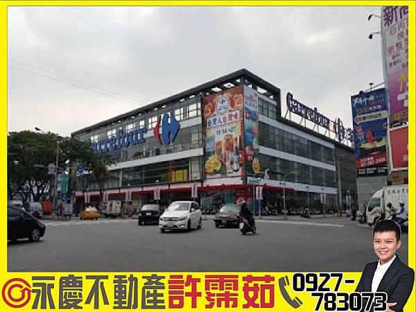 大順家樂福三角窗*透天店霸-01