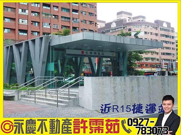 -R14捷運*巨蛋商圈金店面-01