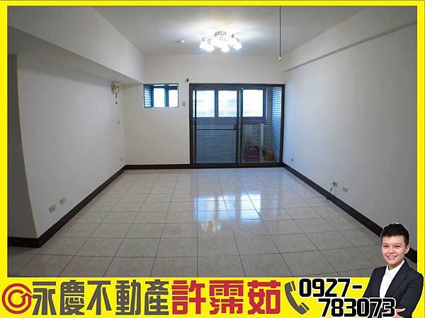 -R16高鐵高樓層4房車位-01.jpg