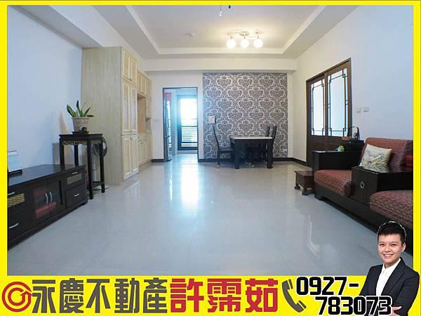 -美術館皇苑人文臻藏3房平車-01.jpg