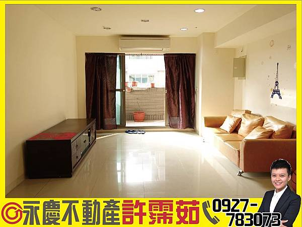 -R14巨蛋捷運宅高樓新三房-01.jpg