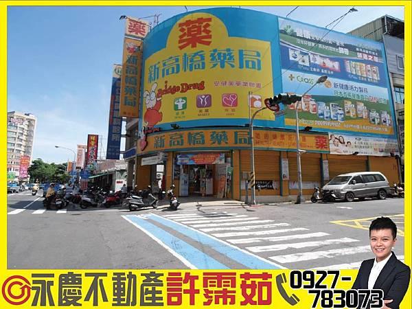 -軍校路麥當勞▲收租金店1-01.jpg