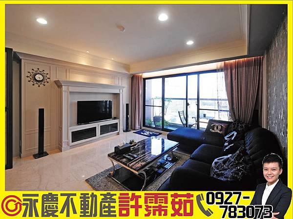 -R14輕豪宅瑞豐景觀3房平車-01.jpg